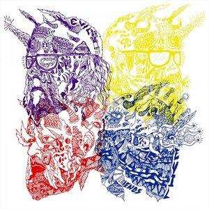 Изображение для 'Purple Yellow Red And Blue'