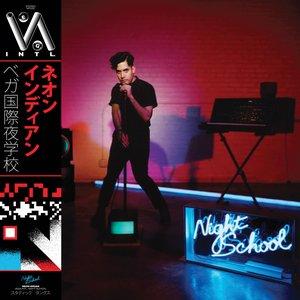 Image for 'VEGA INTL Night School'