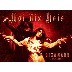Image for 'DIXANADU Limited Edition'