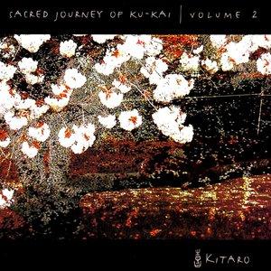 'Sacred Journey Of Ku-Kai, Volume 2'の画像