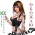 Аватар для Galin4ik