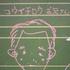 blue_koichiro さんのアバター
