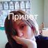 Аватар для Evalina_