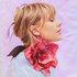Avatar de Taylor Swift