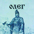 Аватар для olegblackjack