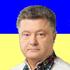 Avatar for Poroshenko