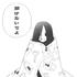 MikanShena さんのアバター