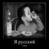 Аватар для kom_positor