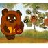 Аватар для kadukey