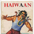 Avatar for Haiwaan