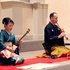 Avatar for East Winds Ensemble