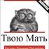 Аватар для mezhaka